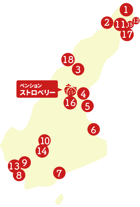 Awaji Sightseeing Map